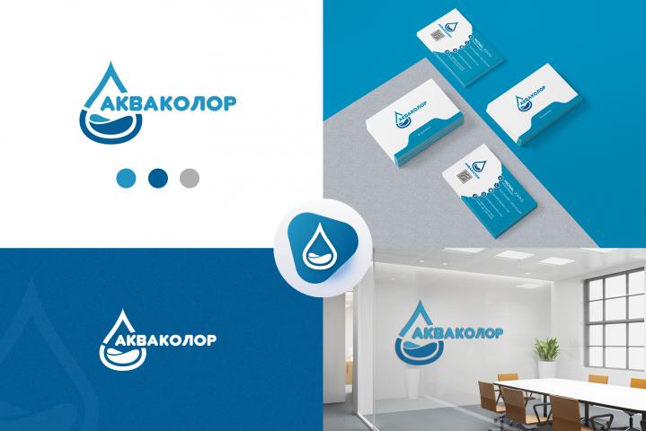 Логотип Aquacolor