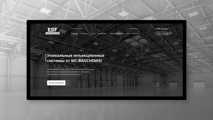 """Landing page для строительной компании """"ЕвроСпецПол"""""""