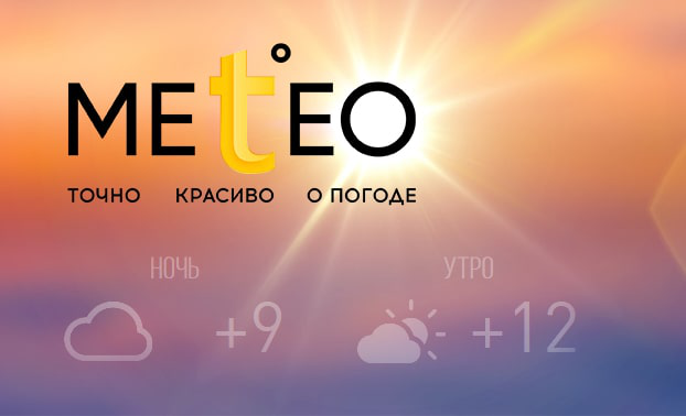 Метео-ТВ