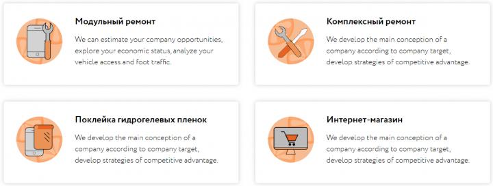 Иконки для сайта сервисного центра «Мандарин Мобайл»
