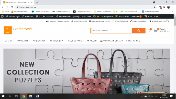 Интеннет-магазин женских сумок https://leatherstyle.com.ua/