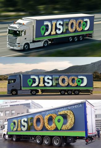 Disfood