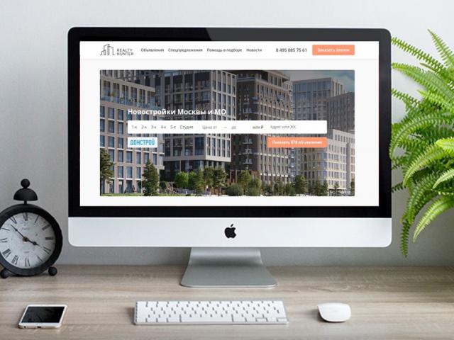 Сайт агрегатор недвижимости
