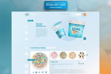 Разработка интернет-магазина мороженого