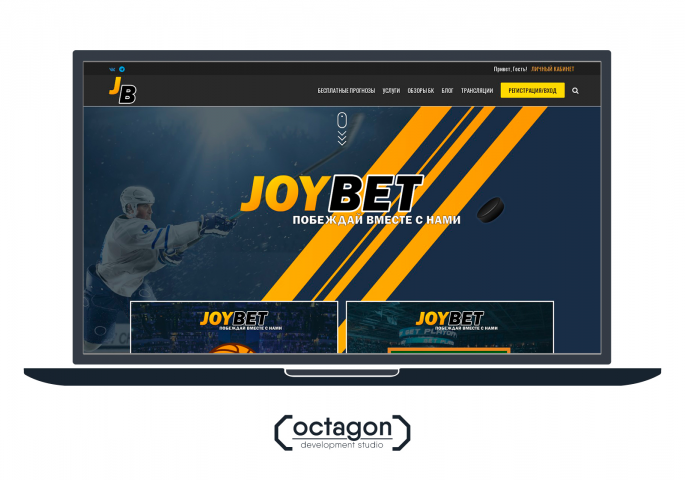 Адаптивный беттинговый сайт JOYBET