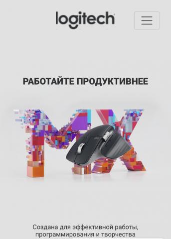 Рекламная страница товара