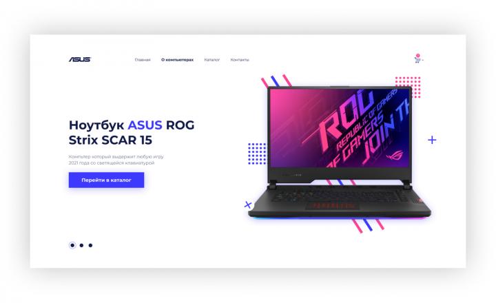 Первый экран ноутбука ASUS