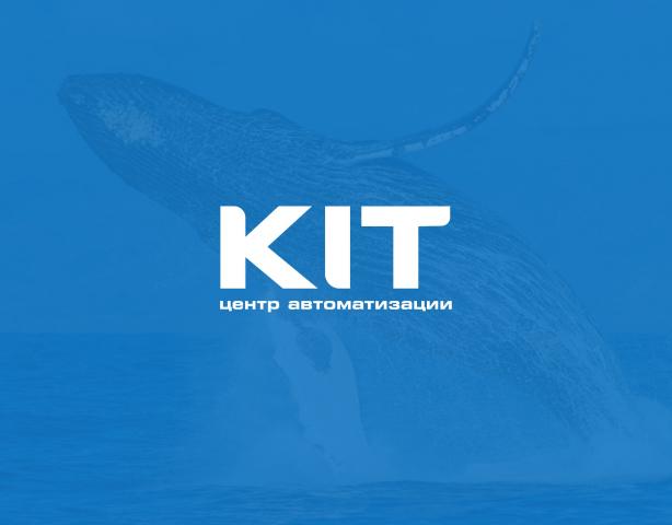 Логотип центра автоматизации КИТ