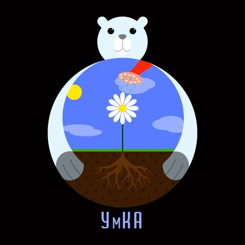 """Логотип научного проекта """"УмКА"""""""