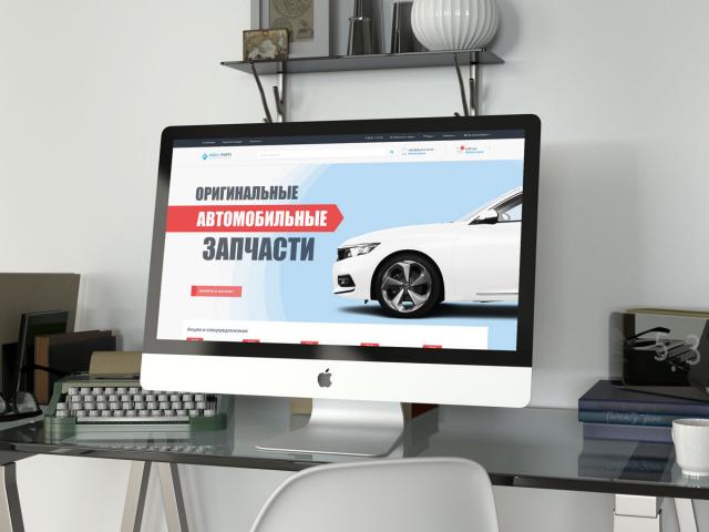 Концепция дизайна для магазина автозапчастей Mega-Parts