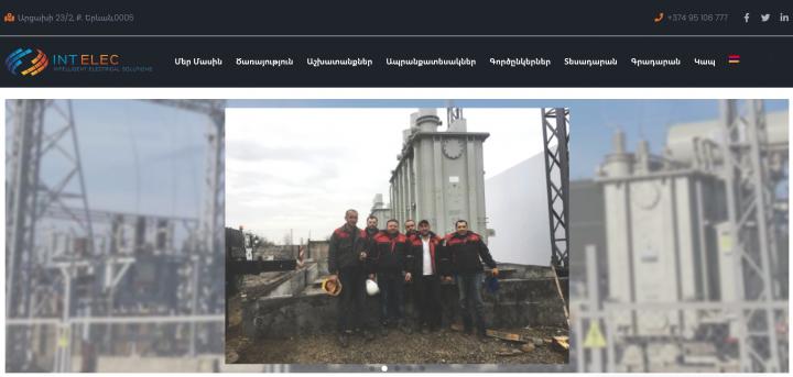 Сайт-каталог для компании по установке солнечных систем