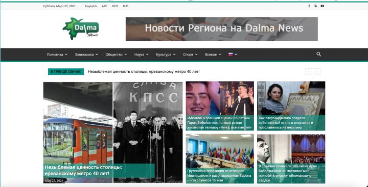 Новостной сайт Dalma News