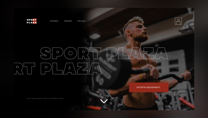 Landing Page  спортзала Sport Plaza