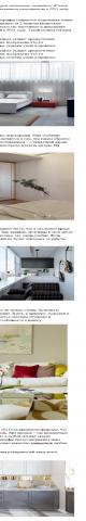 Модные тренды в отделке квартир 2021