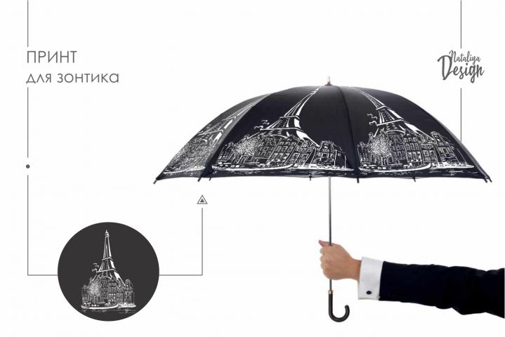 Разработка принта для зонтика