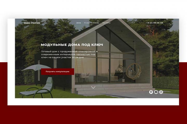 Лендинг по модульным домам для Американского рынка