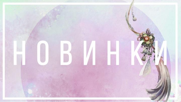 Оформление для сообщества Вконтакте