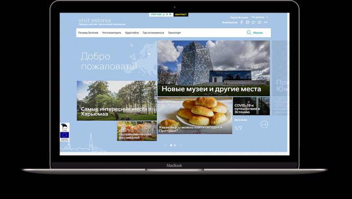 Сайт visitestonia.com