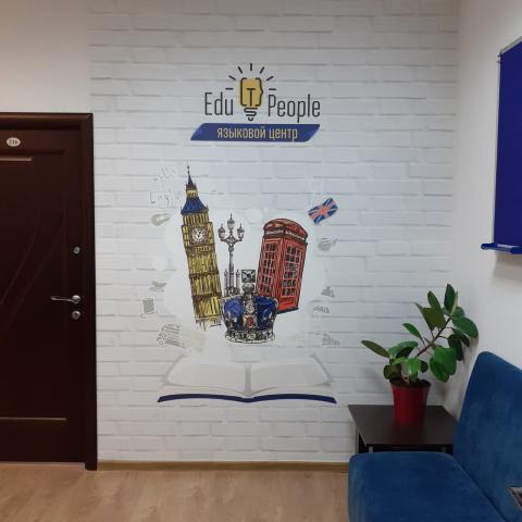 Баннер на стену для языковой школы