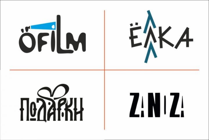 """Дизайн логотипа """"Креатив"""""""