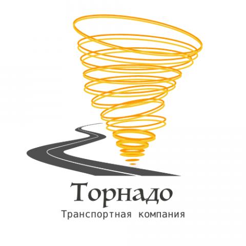 Логотип для транпортной компании