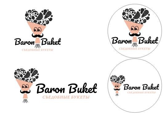 Логотип для интернет магазина съедобных букетов.