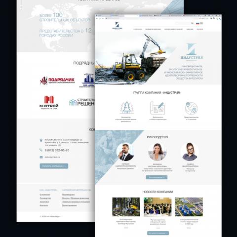 Дизайн сайта группы компаний (лесопроизводство)