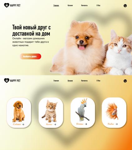 Дизайн 2-х блоков страниц сайта для интернет-магазина