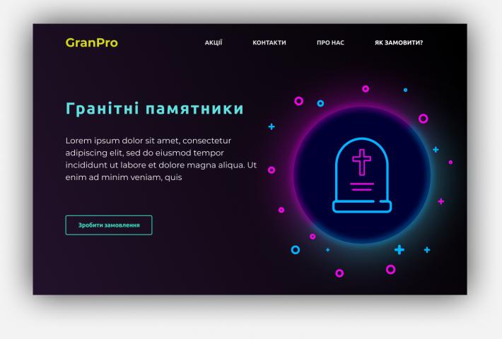 Кликабельный и эстетичный сайт с векторами