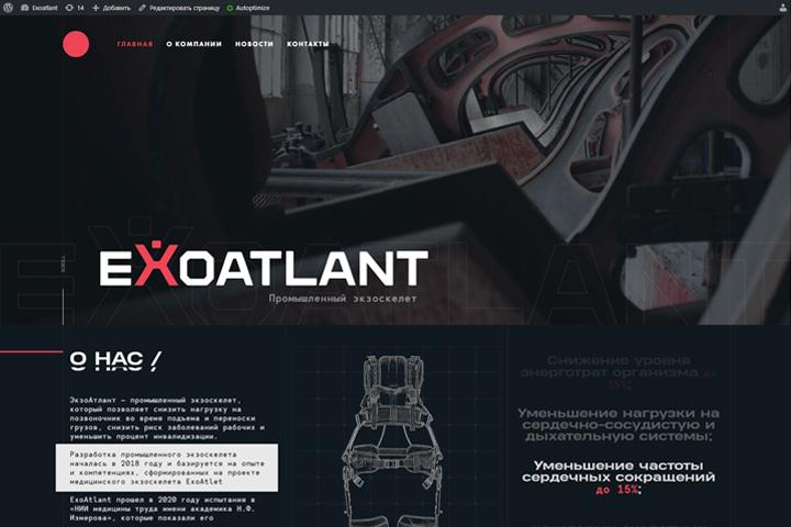 «Exoatlant» — верстка/посадка мультияз. сайта (WordPress)