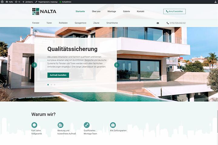 «Nalta» — верстка/посадка (WordPress)