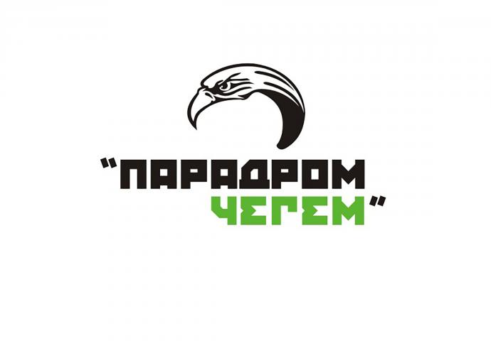 "Разработка логотипа для парадрома ""Чегем"""