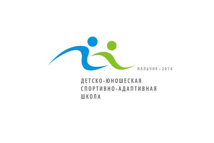 """Логотип для """"Детско-Юношеской Спортивно-Адаптивной школы"""""""