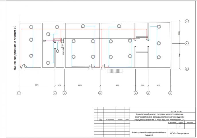 Проектирование электроснабжения подъезда