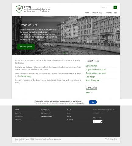 Сайт лютеранского Синода