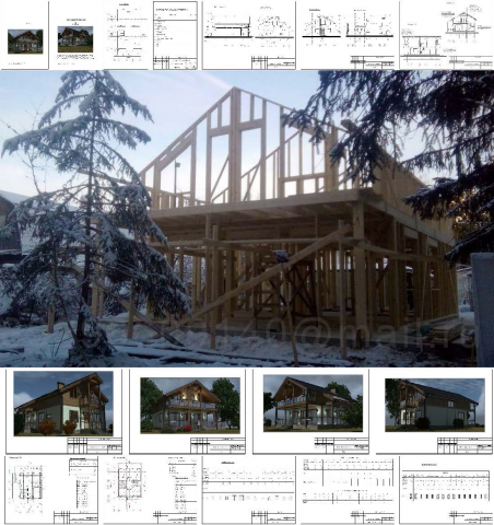Каркасный дом с мансардой 2020