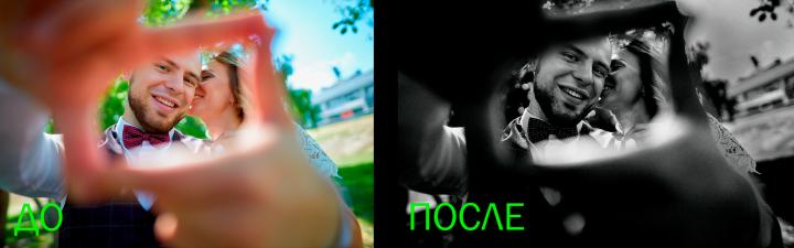 Превращение фотографию цветную в черно-белую