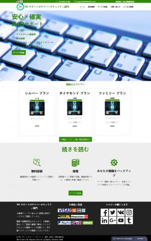 Сайт компании 24TekNFix