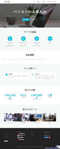 Сайт компании 365teknfix