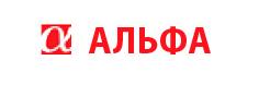 Автотехцентр Альфа 52