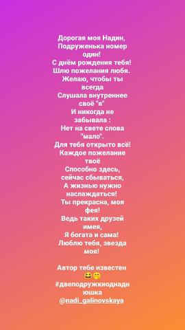Стихи, поздравления
