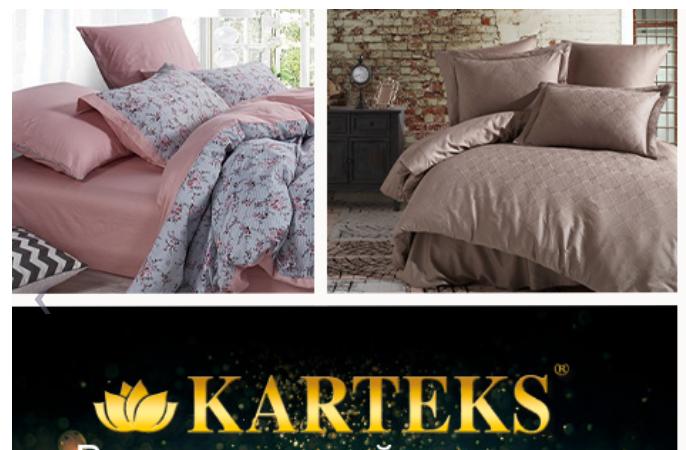 Яндекс.Директ для крупного интернет-магазина постельного белья