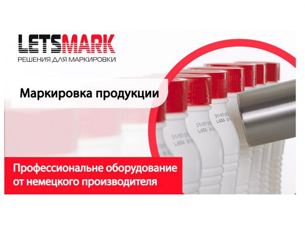 Яндекс.Директ/Google Ads для продажи сложного оборудования (b2b)