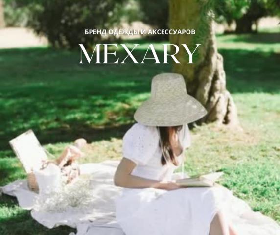 Бренд женской одежды и аксессуаров MEXARY