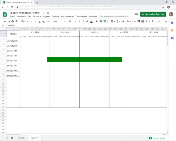 Сделать Таблицу на основе диаграммы Ганта в GOOGLE таблице