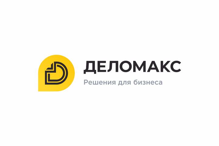 Деломакс