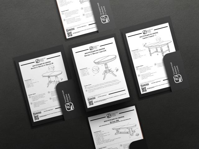 Отрисовка и дизайн технической документации для компании ТФС