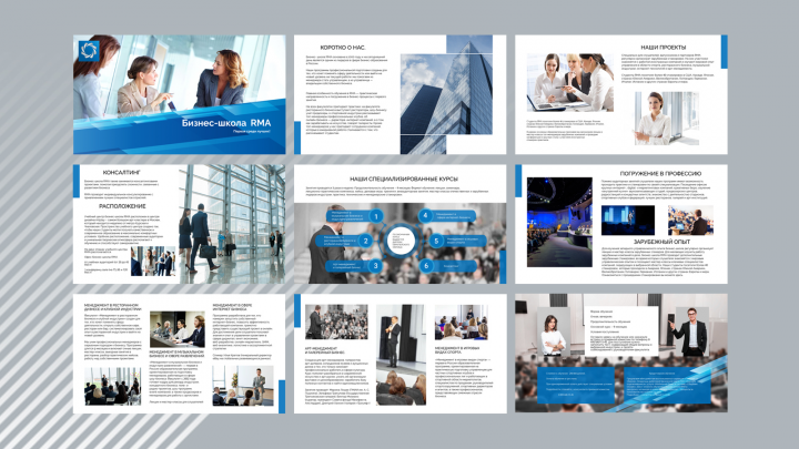 Презентация: Бизнес - школа RMA. 9 слайдов (PDF)