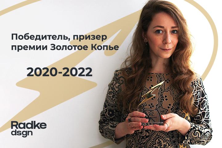 radkedesign.ru