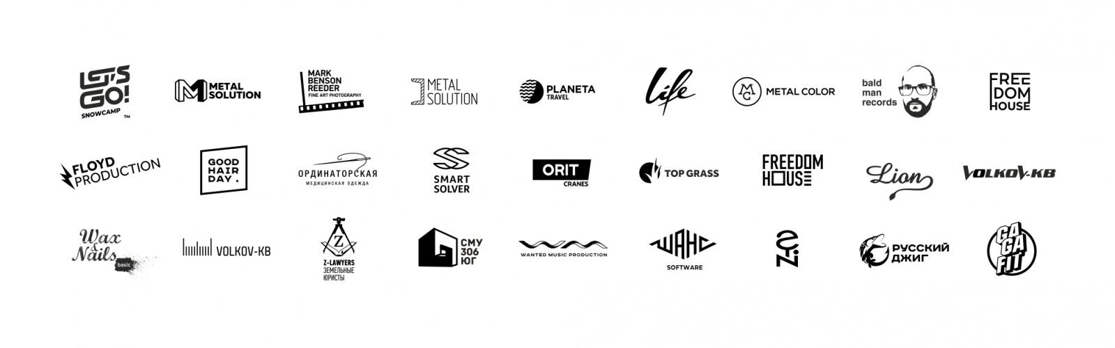 Логотип изготовление фрилансер удаленная работа с днс
